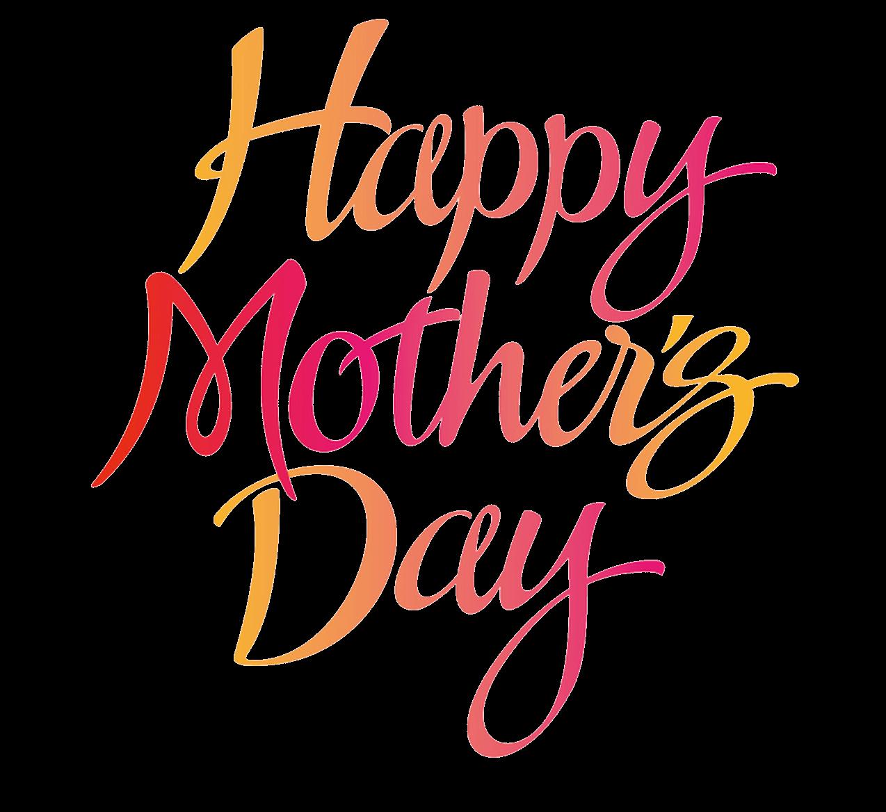 اجمل رسائل عيد الأم