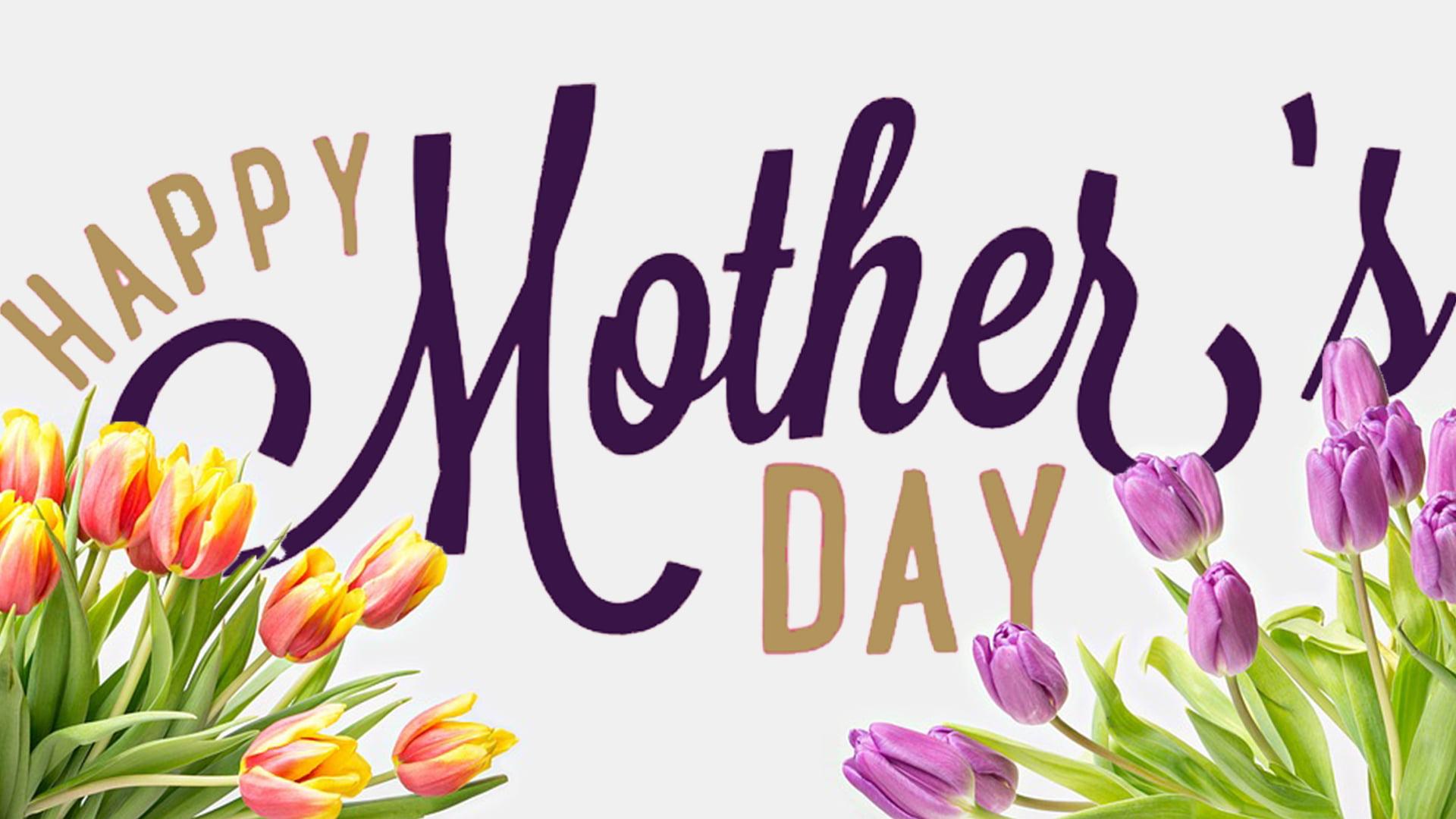 اجمل رسائل عيد الأم تهنئة 2020 مسجات عيد الام