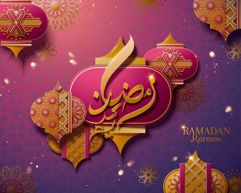 اجمل صور تهنئة رمضان صور رمضان 2020 خلفيات شهر رمضان