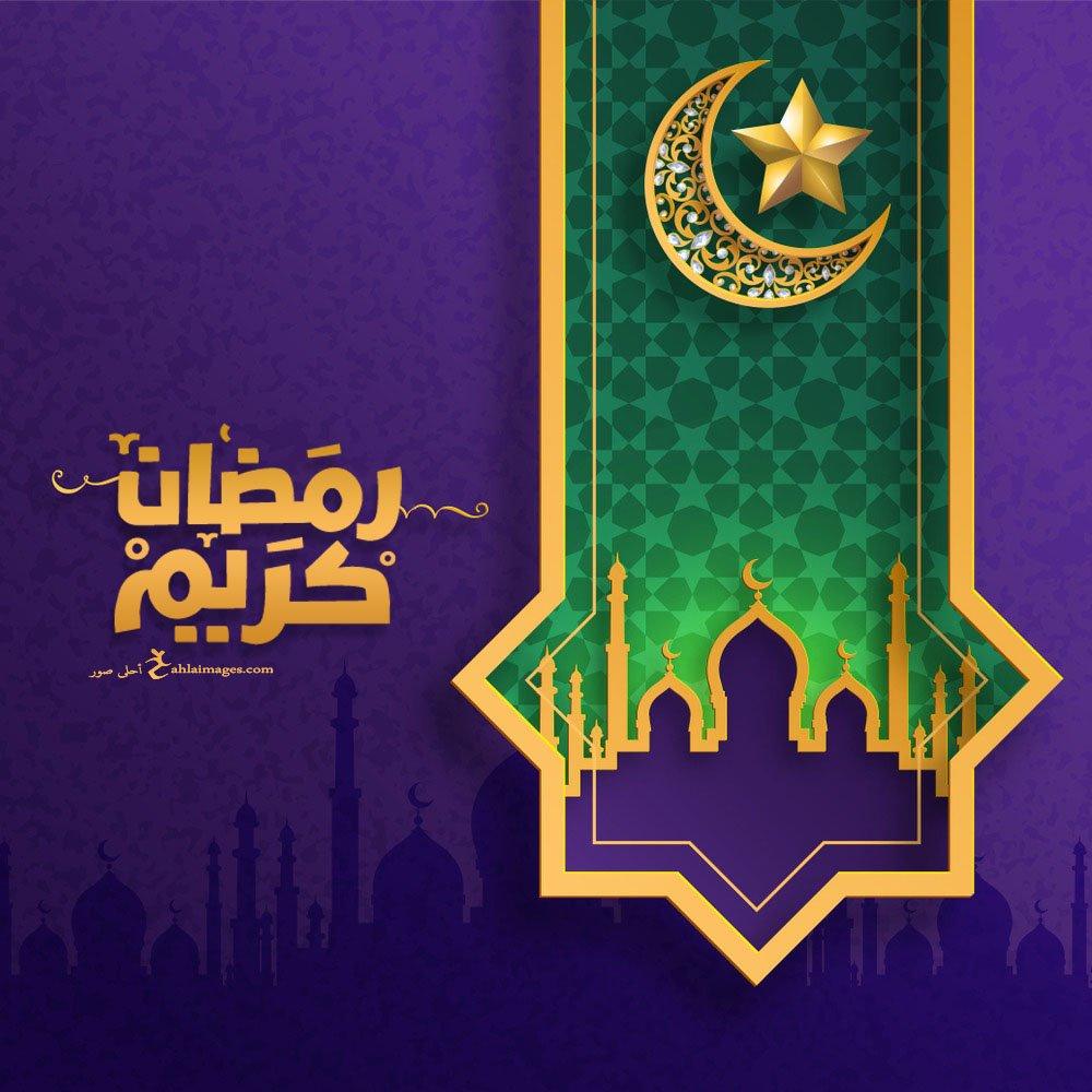 دعاء ختم القران في شهر رمضان ادعية ختم كتاب الله في رمضان