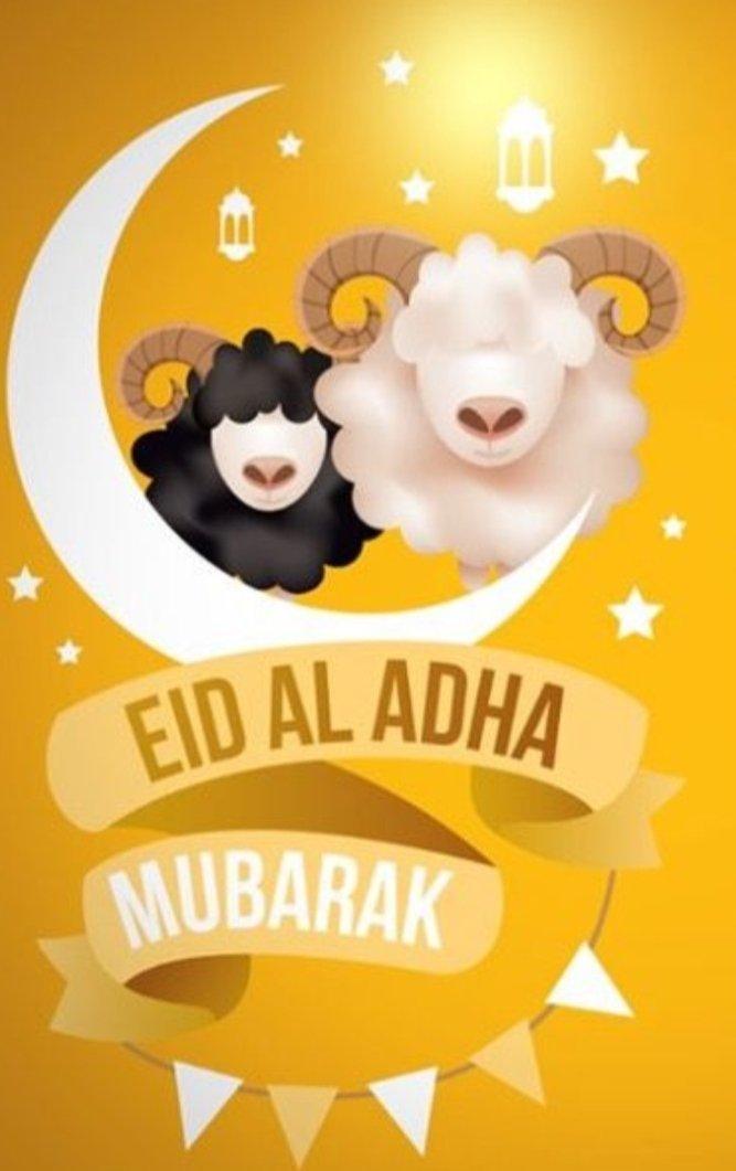 صور عيد اضحى مبارك جديدة 2020 صور تهنئة عيد الاضحى المبارك