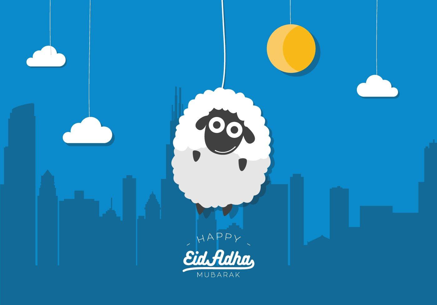 اجمل صور عيد الاضحى المبارك صور تهنئة بعيد الاضحى المبارك للاصدقاء 2020
