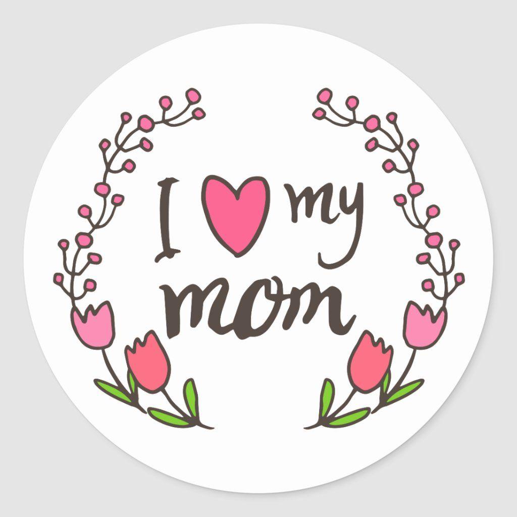 اجمل الصور المعبرة عن عيد الام