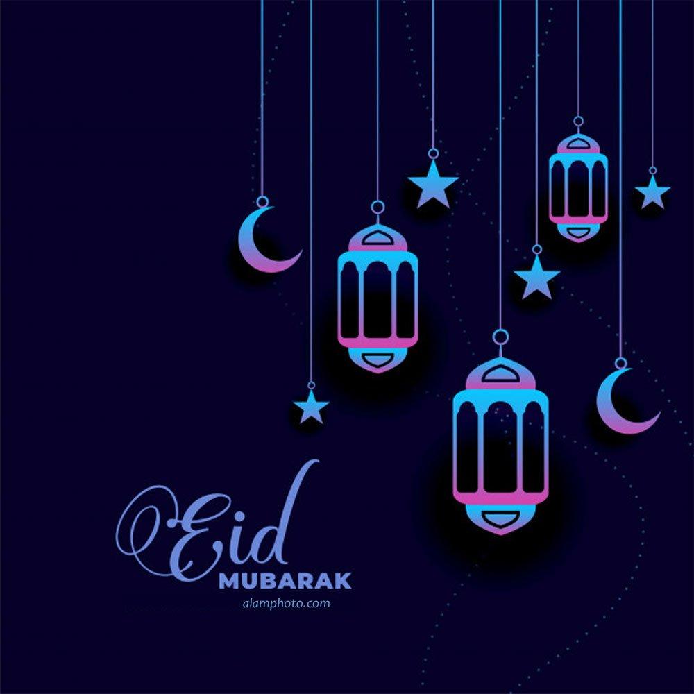 بطاقات عيد الفطر