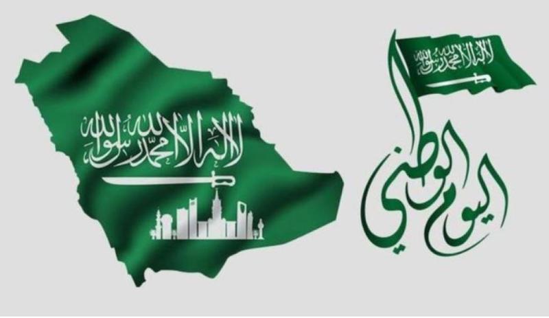 ثيم عيد وطني سعودي