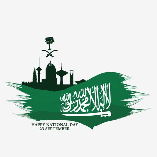 صور تهنئة اليوم الوطني السعودي 2021